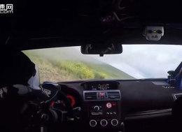 驾驶室视角观看拉力赛 超刺激